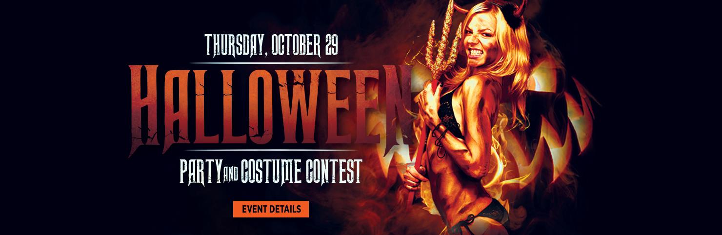 Halloween Party (HPB)
